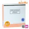PharmaPure Smooth&Radiance UV Powder SPF50 แป้งผสมรองพื้น คุมมัน กันแดด