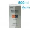 Physiogel Cleanser โฉมเดิม สูตรเดิมเหมือนโฉมใหม่ แต่ถูกกว่า -# 500 ml (สั่ง2 ชิ้นส่งฟรี EMS)exp:13/09/17