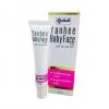 Yanhee Baby Face Cream (ยันฮี เบบี้ เฟส ครีม) ขนาด 20 กรัม ราคา 169 บาท