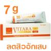 VITARA Clinda-Gel 7g เจลใสแต้มสิว ดีกว่าแบบน้ำ ช่วยลดการอักเสบของสิว และป้องกันการเกิดรอยดำ - หลอดเล็ก สำเนา