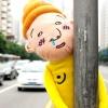 ตุ๊กตามิสเตอร์อุนจิ ขนาด120cm