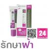 Vitara-TX PPE Cream For Melasma 15g ครีมบำรุงผิวสูตรลดเลือนรอยฝ้า กระ จุดด่างดำ ความหมองคล้ำต่างๆ ได้อย่างมีประสิทธิภาพ