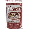 26 มิราเคิล ซองกาแฟ สีแดง