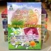 คู่รักเฉพาะกิจ / จอแก้ว สนพ.ดอกหญ้า หนังสือใหม่ S