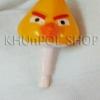 จุกปิดกันฝุ่น Yellow Bird (Angry Birds)