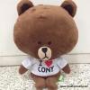 """ตุ๊กตาไลน์ หมี บราวน์ ใส่เสื้อ """"I LOVE CONY"""" สูง 40cm"""