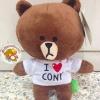 """ตุ๊กตาไลน์ ตุ๊กตาหมี บราวน์ ใส่เสื้อ """"I Love Cony"""" 20cm"""