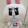"""ตุ๊กตาไลน์ กระต่าย โคนี่ ตาปิ๊งๆ ขนาด 40cm ใส่เสื้อ """"I LOVE BROWN"""""""