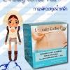 L-Healty coffee Plus