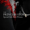 E-book The Princess Story: ลิลิตบุษบา ภาคพิเศษ / mirininthemoon