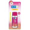Hada Labo Retinol Lotion 30ml