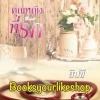 คุณหญิงที่รัก ภาคต่อห้วงรักห้วงมายา / ยิปซี (อิ่มอุ่น ) หนังสือใหม่ทำมือ***