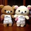 ตุ๊กตา เซ็ตคู่ ลาย Rilakkuma (หมีน้ำตาล) และ Korilakkuma (หมีสีครีม) ขายเป็นคู่ ขนาด9นิ้ว