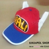 หมวกอาราเล่ สีแดง (ปีกหมวกสีน้ำเงิน)