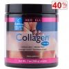 Neocell - Super collagen powder 198 gram สำเนา