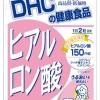 DHC ไฮยาลูรอน (DHC Hyaluron) ไฮยาลูรอน วิตามินอันดับ1สุดฮิตของDHCหมวดผิวสวย Hyaluron เพื่อผิวเนียนลื่น เต่งตึง สดใส แก้มอมชมพู 20 เม็ด