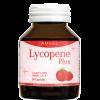Amsel Lycopene Plus แอมเซล ไลโคปีน พลัส
