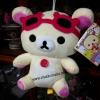 ตุ๊กตาหมี โคะริลัคคุมะ Korilakkuma สวมแว่นตา ขนาดสู 7นิ้ว