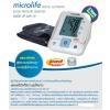 Microlife เครื่องวัดความดัน รุ่น BP 3AR1-3P (30 Memory พร้อม Adapter รับประกัน 3 ปี)