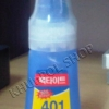Korean 401 glue (กาวติดจุกปิดกันฝุ่น)