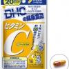 DHC Vitamin C (20วัน) ช่วยปรับสภาพผิวให้สดใส ช่วยลดฝ้า..หน้าหมองคล้ำ..จุดด่างดำ ป้องกันหวัด คุณภาพเกินราคา