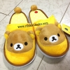 รองเท้าใส่เดินในบ้าน ริลัคคุมะ Rilakkuma ขนาด Freesize