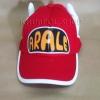 หมวกอาราเล่ สีแดง