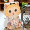 ปฏิทิน ปี 2013 Choo Choo Cat แบบตั้งโต๊ะ