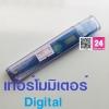SOS Clinical Digital Thermometer สีน้ำเงิน - เอสโอเอส คลินิคอล ดิจิตอล เทอร์โมมิเตอร์ อ่านค่าตัวเลขได้ ใช้ได้นานหลายปี