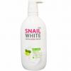 Snail White Cream Body Wash ครีมอาบน้ำสูตร ANTI-AGING ลดเลือนริ้วรอย 1ขวด(500 ml)
