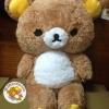 ตุ๊กตาหมีตัวใหญ่ ริลัคคุมะ Rilakkuma ขนปุย ฟูๆ ขนาด 80cm ส่งEMSฟรี