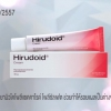 Hirudoid Cream 10 g