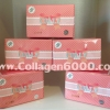 Colly Pink Collagen 6000mg (คอลลาเจน เกรดพรีเมี่ยมจากญี่ปุ่น 6000mg) ขนาดทดลอง 5 กล่อง (10ซอง/กล่อง)