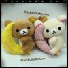ตุ๊กตา หมีคู่ ริลัคคุมะ และ โคะริลัคคุมะ กอดพระจันทร์ ขนาด 7นิ้ว