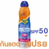 สเปรย์กันแดดสูตรเย็นสำหรับผู้เล่นกีฬา Banana Boat Sport Cool Zone UltraMist Clear Sunscreen Spray SPF50 PA+++ 170 ml