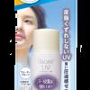 Biore UV Perfect Face Milk SPF50/PA+++