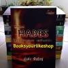 ฮาเดส ..พิศวาสรักจากเทพ เสพซึ้งตรึงใจ / ฟินนิกซ์ หนังสือทำมือ***