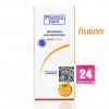 PharmaPure Whitening Sun Protective Face Lotion SPF40 (ฟาร์มาเพียวร์ ซันโปรเทคทีฟ เฟสโลชั่น เอสพีเอฟ 40) :: โลชั่นกันแดด เอสพีเอฟ 40 สำหรับผิวแห้งและแพ้ง่าย