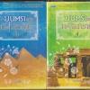 มนตราแห่งทะเลทราย 1-4 (ฉบับพิมพ์ใหม่) / กะกันดา / หนังสือใหม่ สนพ.อิงค์
