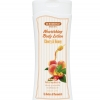 โลชั่นบำรุงผิวกาย สูตรเชอรี่–น้ำผึ้ง 200 ml