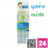 Vitara Facial Cleansing Foam Mousse 100ml