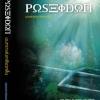 E-book Poseidon: มนตราแห่งเกลียวคลื่น (เล่มหนึ่ง Greek God Series) / mirininthemoon