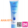 MAXKIN AHA FACE TREATMENT 10% CREAM 20G