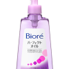 Biore Perfect Cleansing Oil