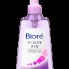 Biore Perfect Cleansing Oil
