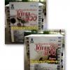 Love is..Beneath the Shadow ใต้เงาลวง 1-2 เล่มจบ / Shayna สนพ ดอกหญ้า หนังสือใหม่ S