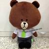 ตุ๊กตาไลน์ บราวน์ Brown 40cm ผูกเน็คไท