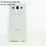TPU โปร่งใส (Samsung Galaxy E5)