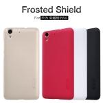 Nillkin Frosted Shield (Huawei Y6II / Y62)