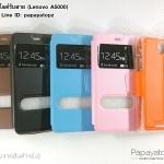 Flip Case (Lenovo A5000)
